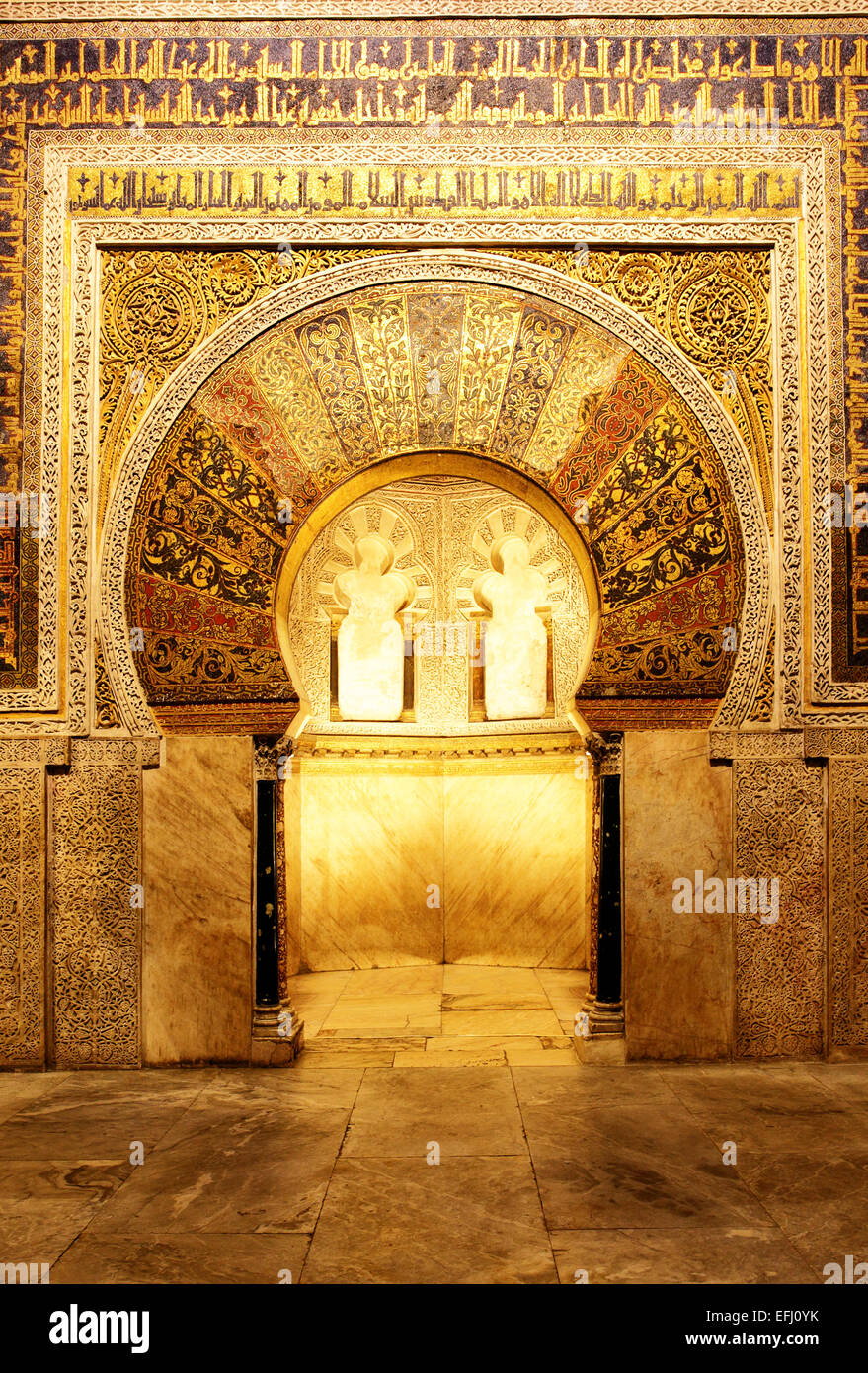 The Great Mosque of Cordoba (Mezquita) interior, Spain - Stock Image