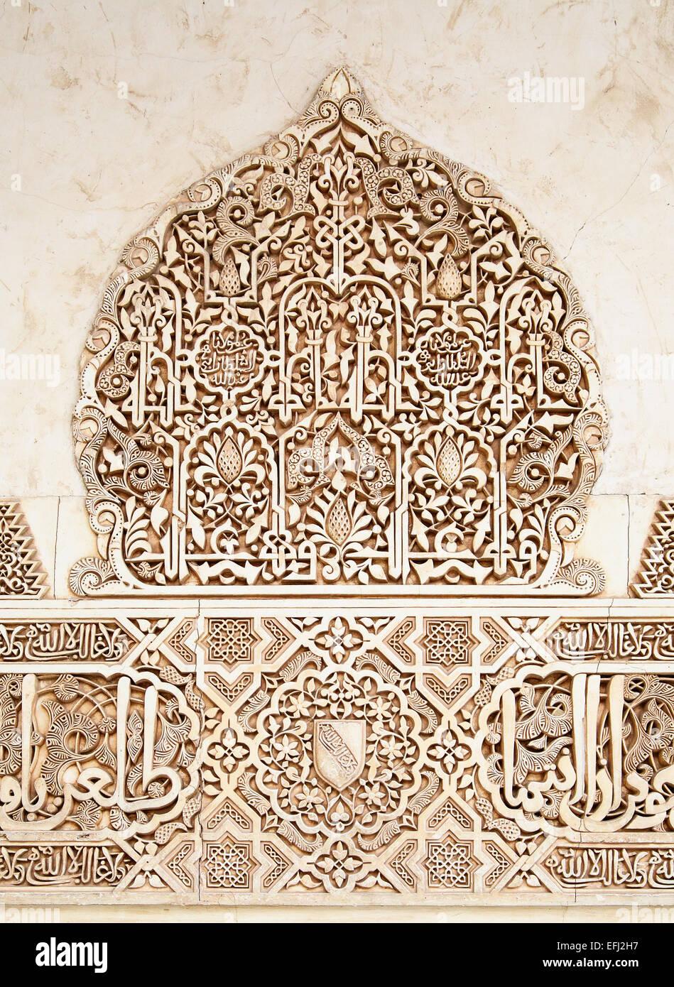 Arabesque in the Alhambra, Granada (14th century) - Stock Image