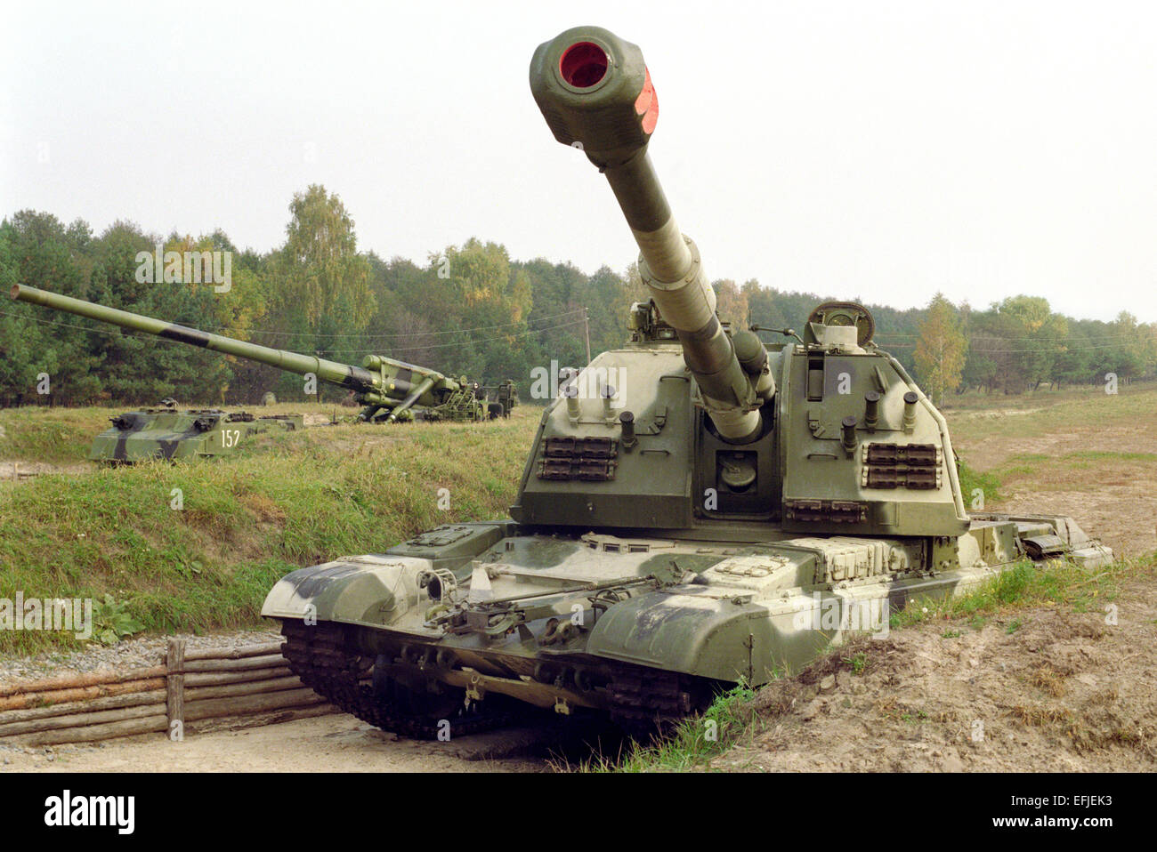 Self-propelled howitzer 2S19 Msta-S - Stock Image