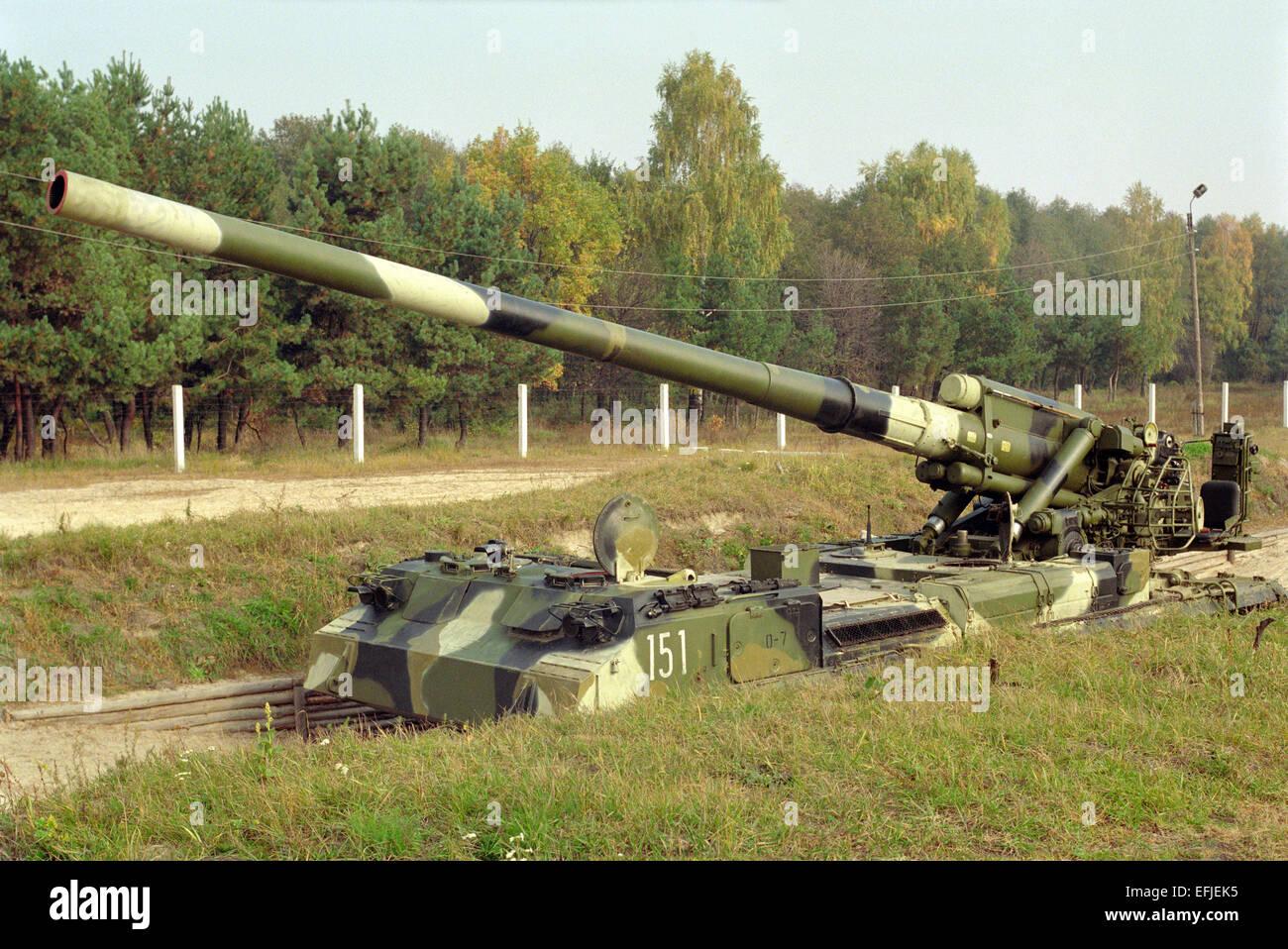 Self-propelled long-range gun of large caliber, 2S7 Pion - Stock Image