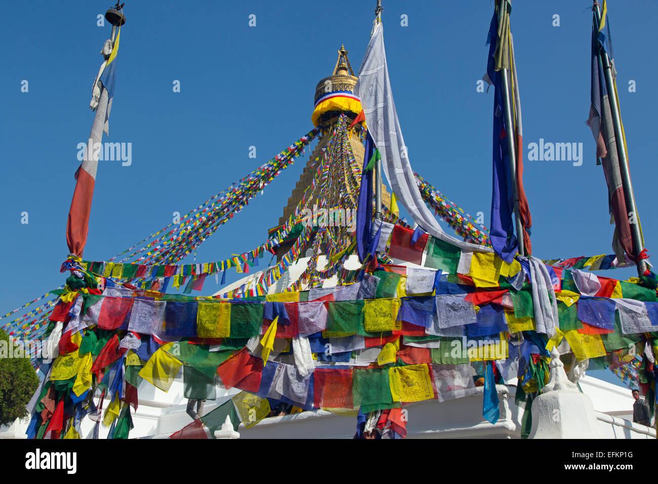 Bodnath is the largest stupa in Nepal Durbar Suare Kathmandu - Stock Image