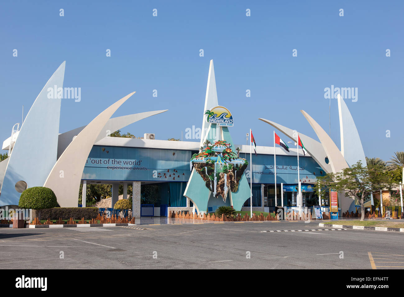 dreamland aqua park the largest water park in the uae is