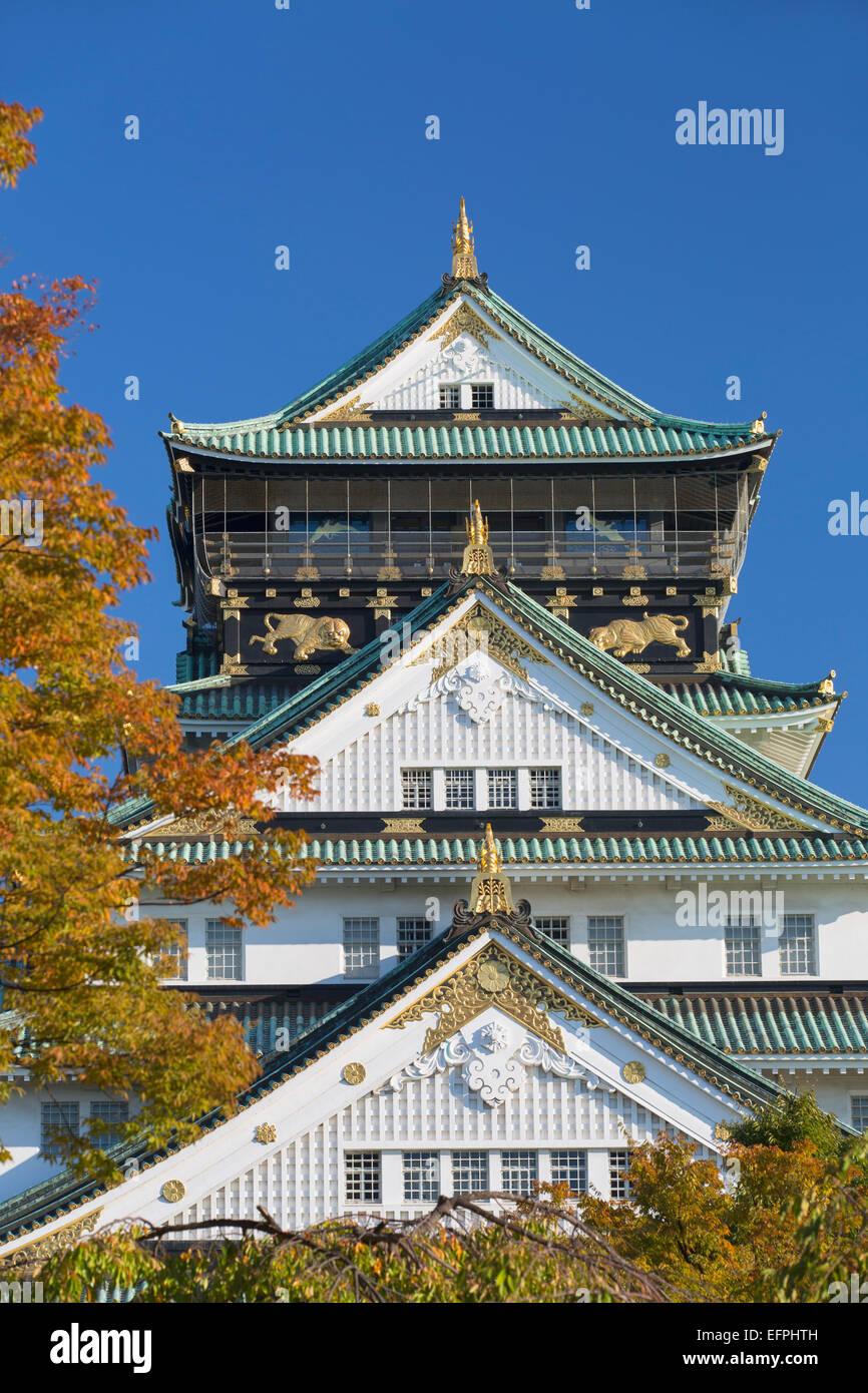Osaka Castle, Osaka, Kansai, Japan, Asia - Stock Image