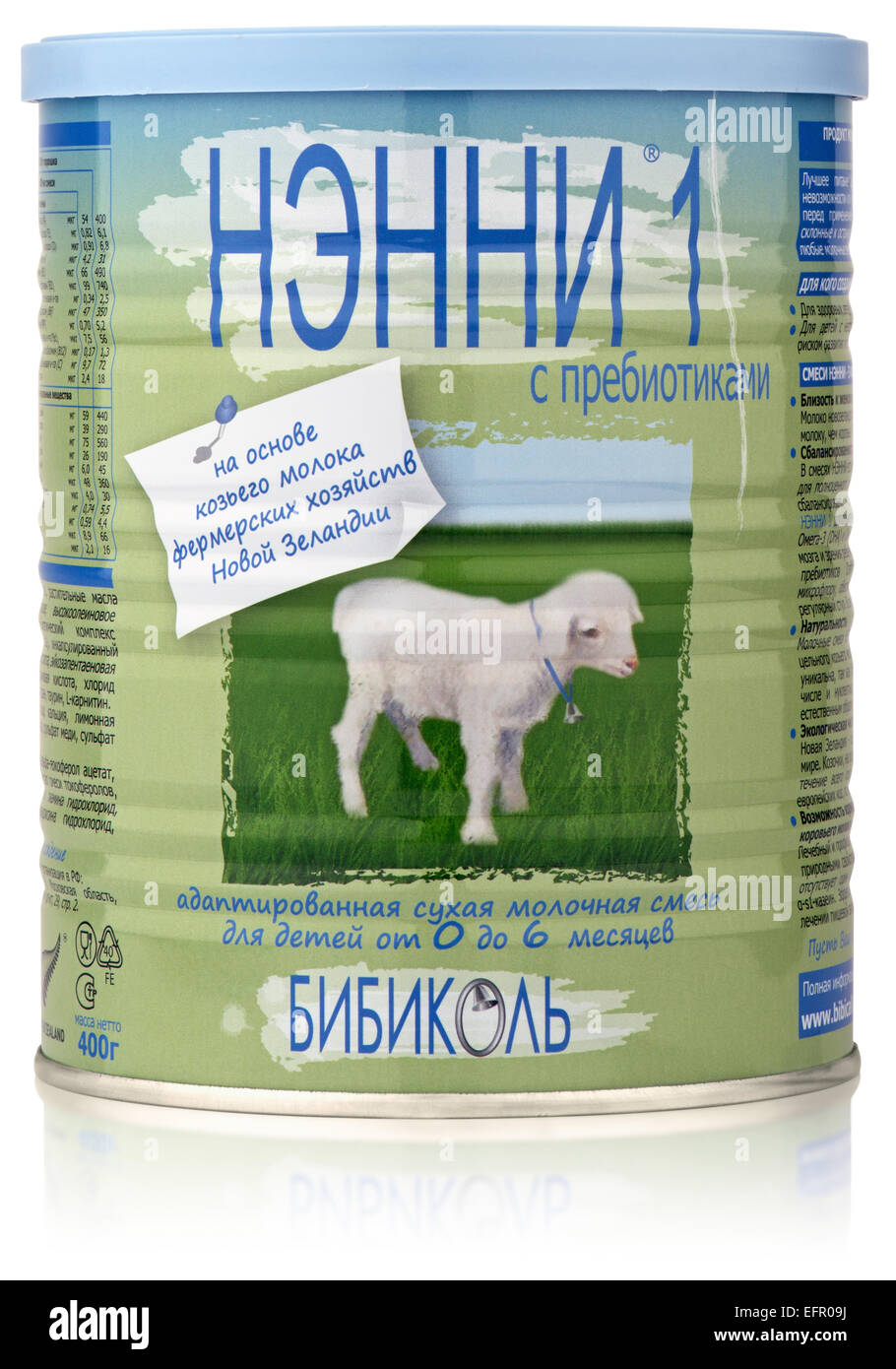 SOCHI, RUSSIA - FEBRUARY 09, 2015: Milk formula Nanny 1 with prebiotics based on goat's milk. Manufactured Russian - Stock Image
