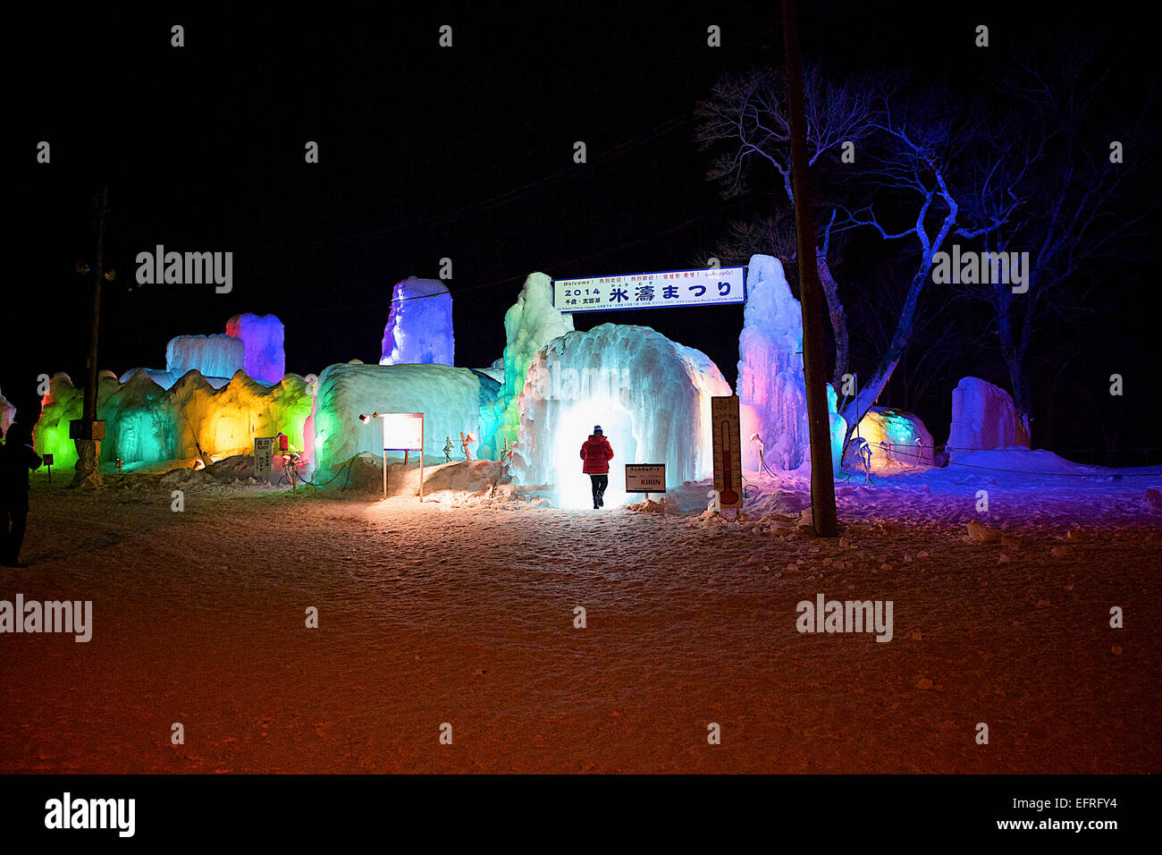Ice Festival Stock Photos Amp Ice Festival Stock Images Alamy