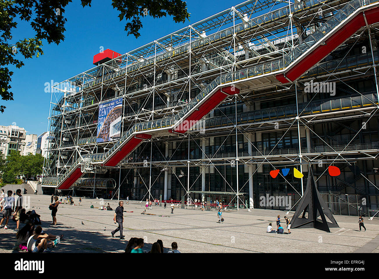 Centre Pompidou, Paris, France - Stock Image