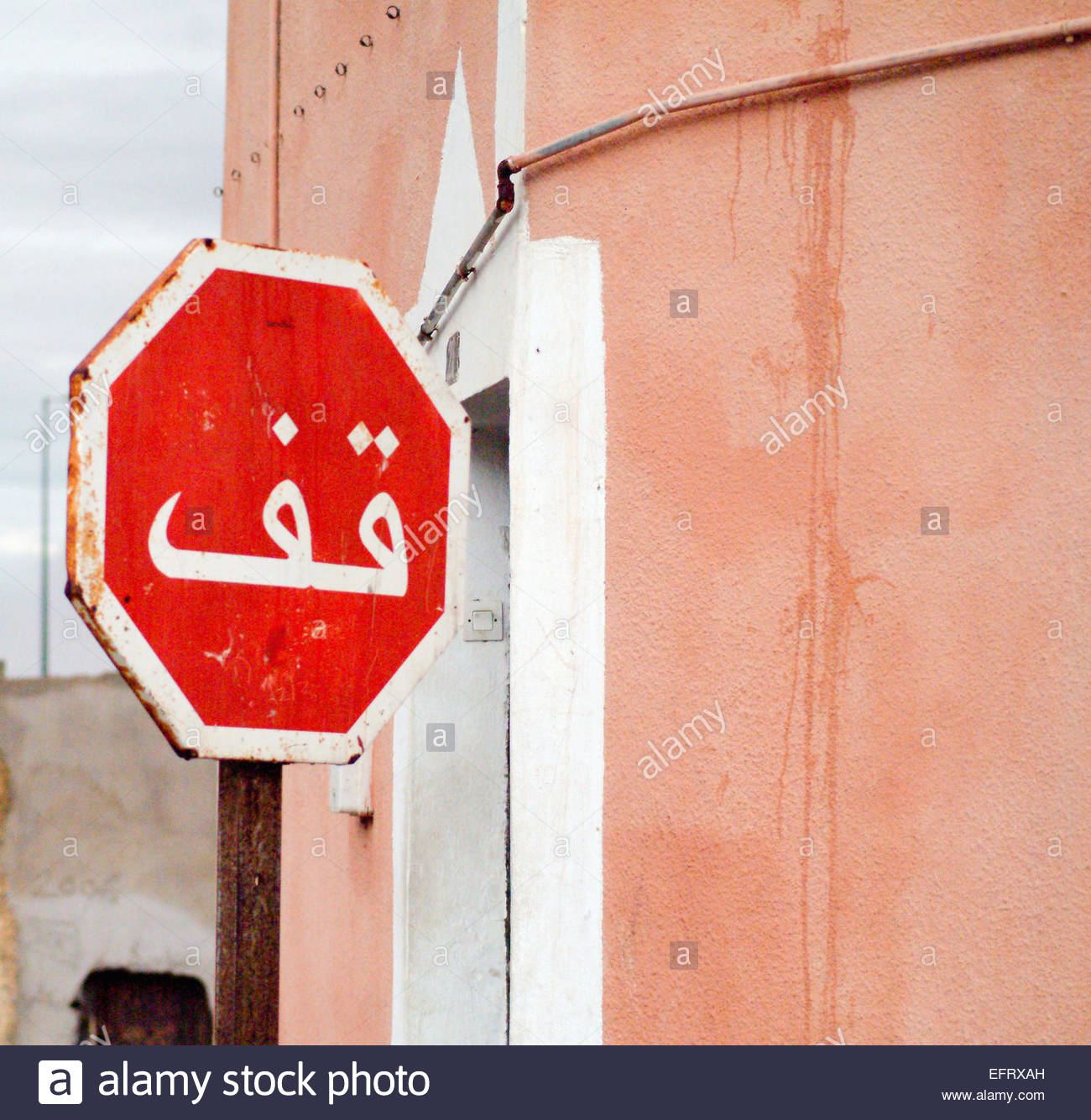 Stop Sign Arabic Script Writing Signpost Driving Conditions Western Sahara Spanish Sahara Sahara Espanol EH ESH - Stock Image