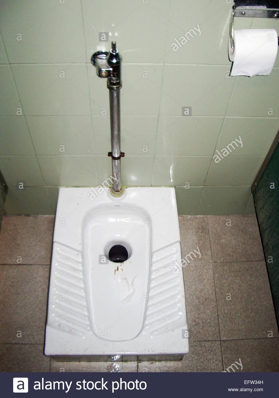 Muslim Arabic Style Toilet Spain Europe Nobody Travel