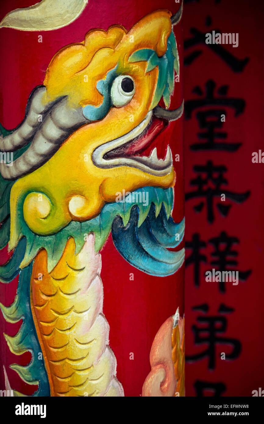 Detail at the Fukian Assembly Hall (Phuc Kien) pagoda, Hoi An, Vietnam. - Stock Image