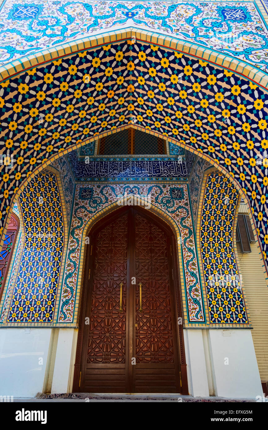 The Iranian Mosque in Satwa Dubai United Arab Emirates - Stock Image