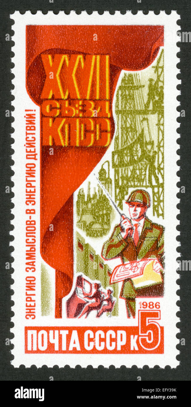 USSR,post mark,stamp, Twenty-seventh Congress of the CPSU - Stock Image
