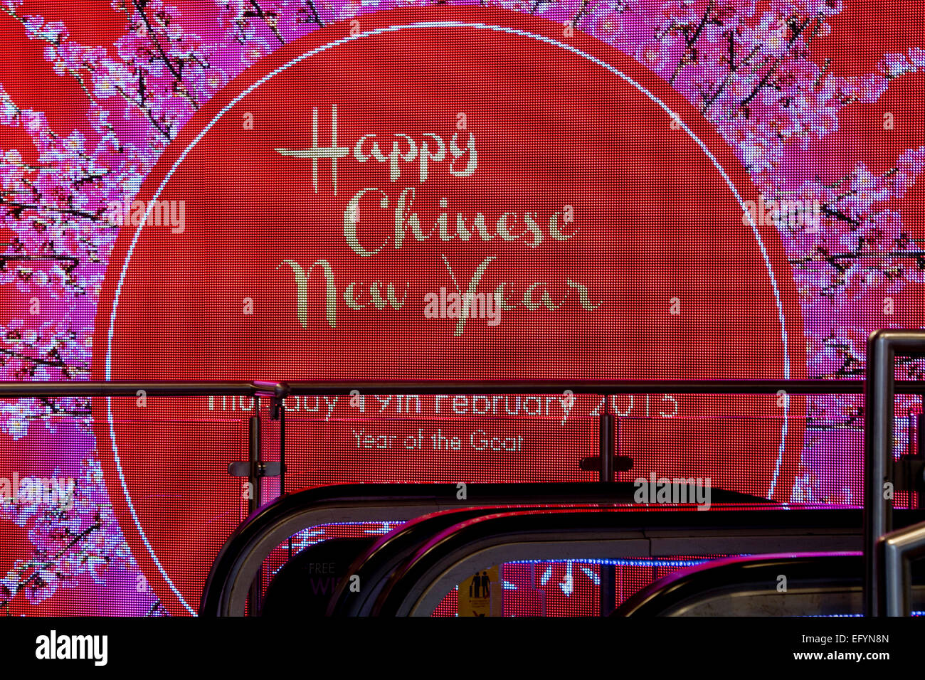 London, UK. 12th February, 2015. A shop in Oxford Street advertises the Chinese New year- Year of the goat on February - Stock Image