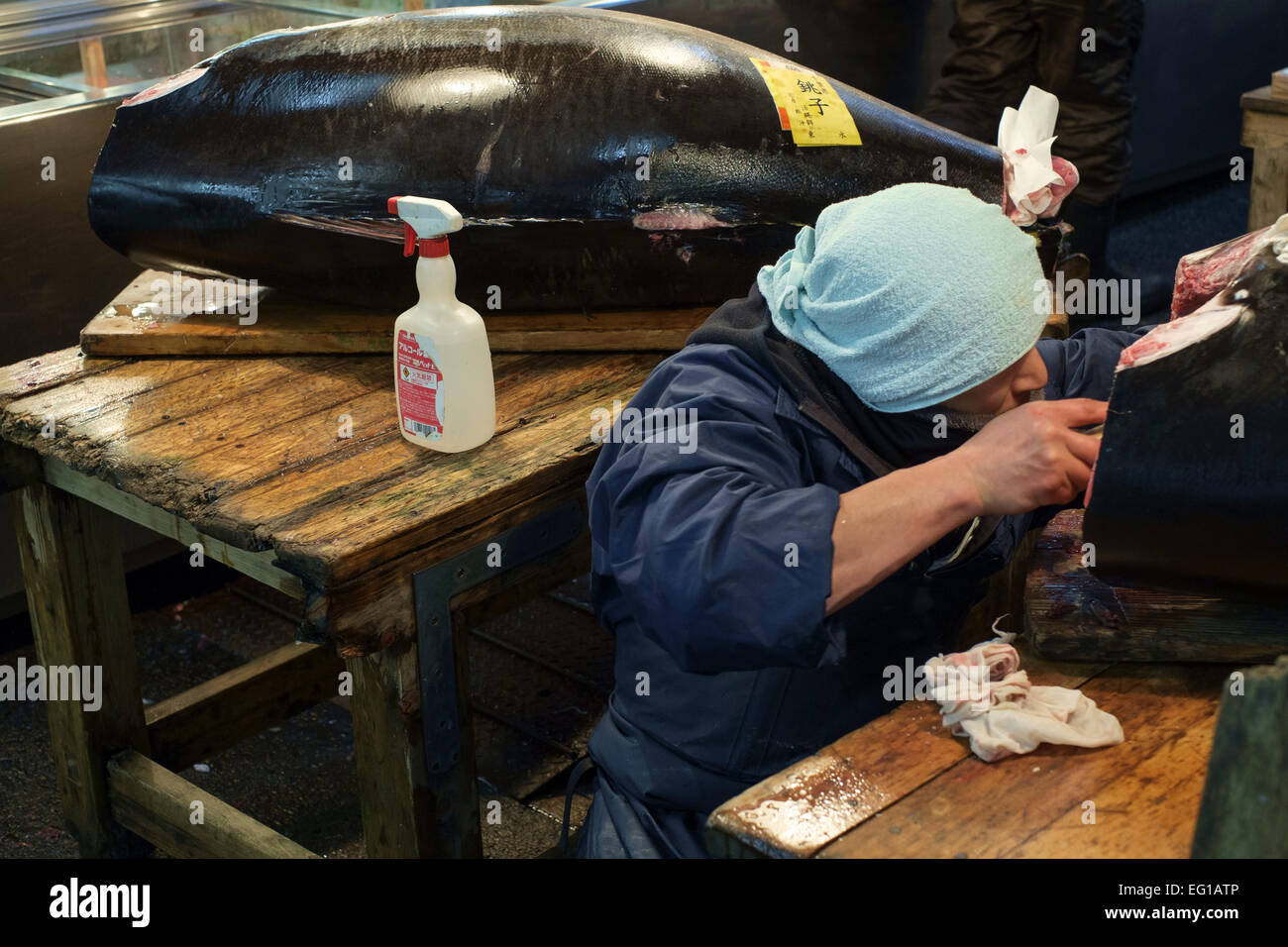The Tsukiji Fish Market, Tokyo, Japan. The largest wholesale fish and seafood market in the world. The market handles - Stock Image
