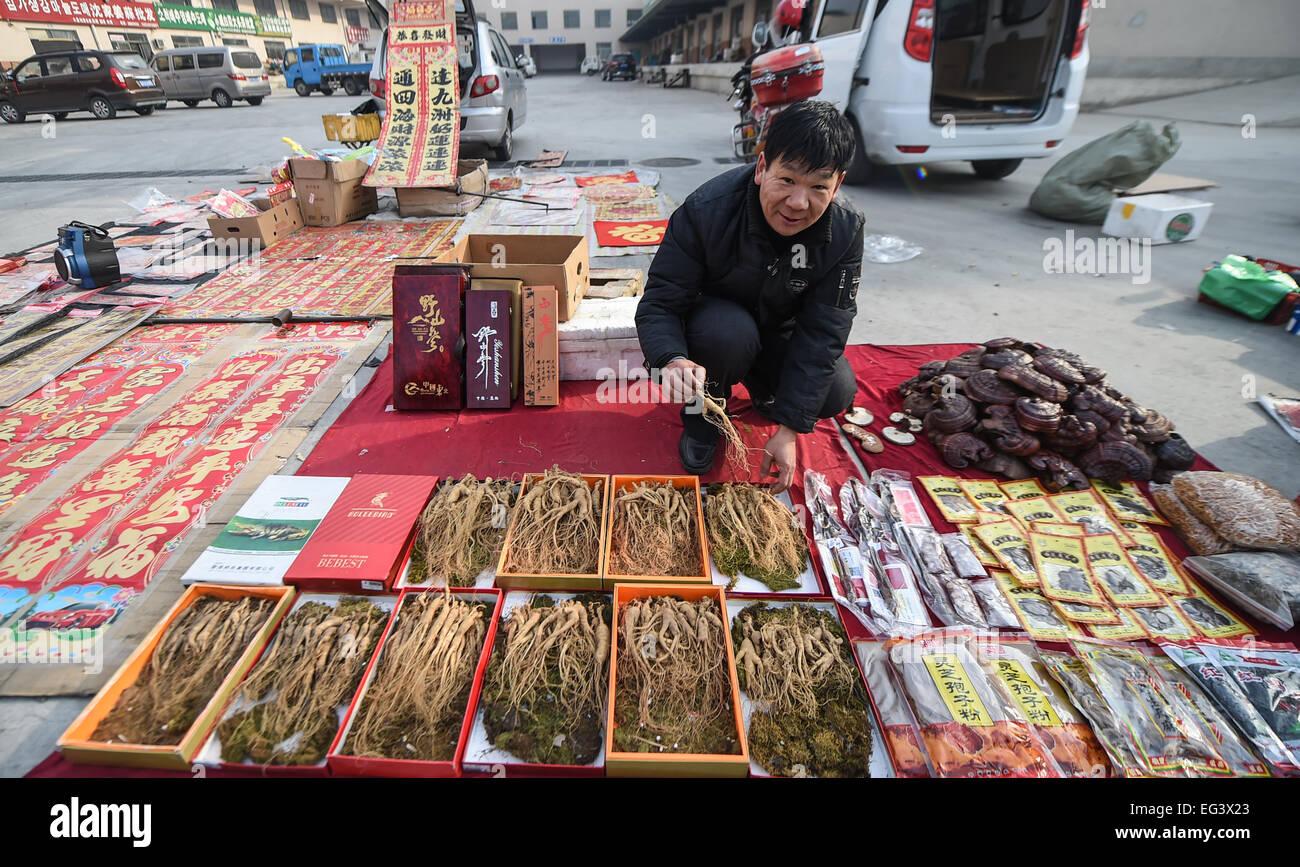 Yanji, China's Jilin Province  16th Feb, 2015  A dealer