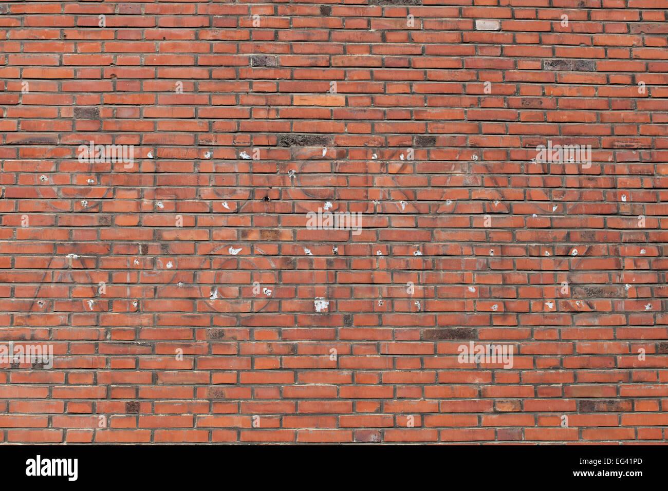 Glück auf, Gelsenkirchen - Stock Image