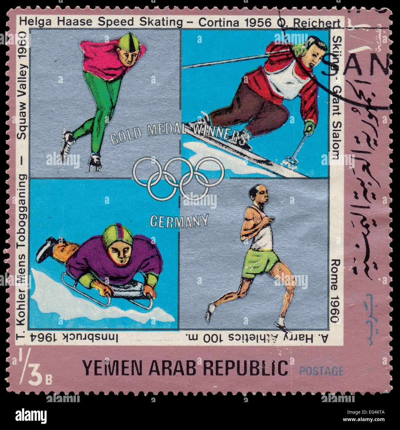 Yemen Olympic Winter Games 1972 Sapporo Top Cancelled Block Y.a.r