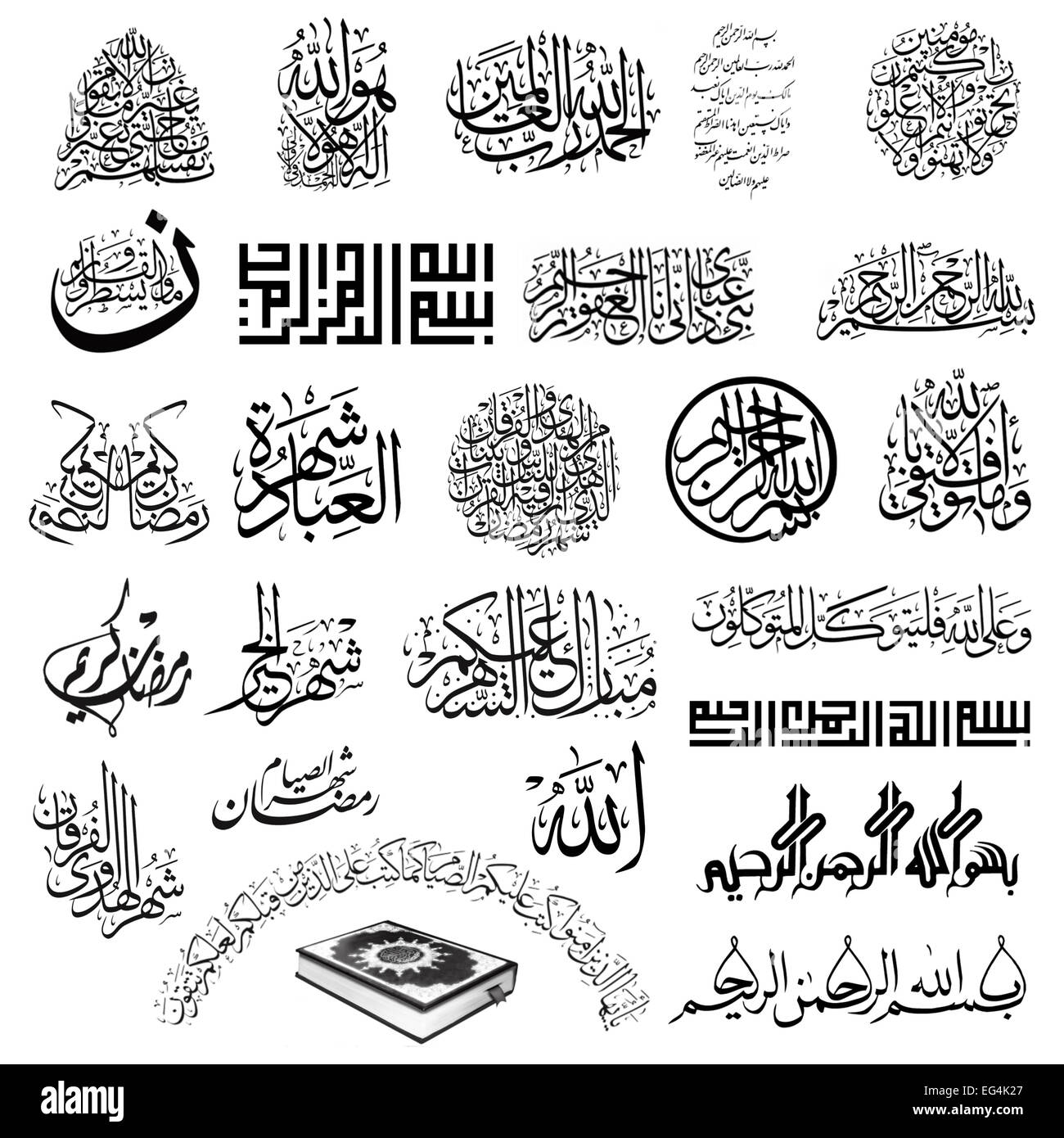 Arabic Calligraphy Set - Stock Image
