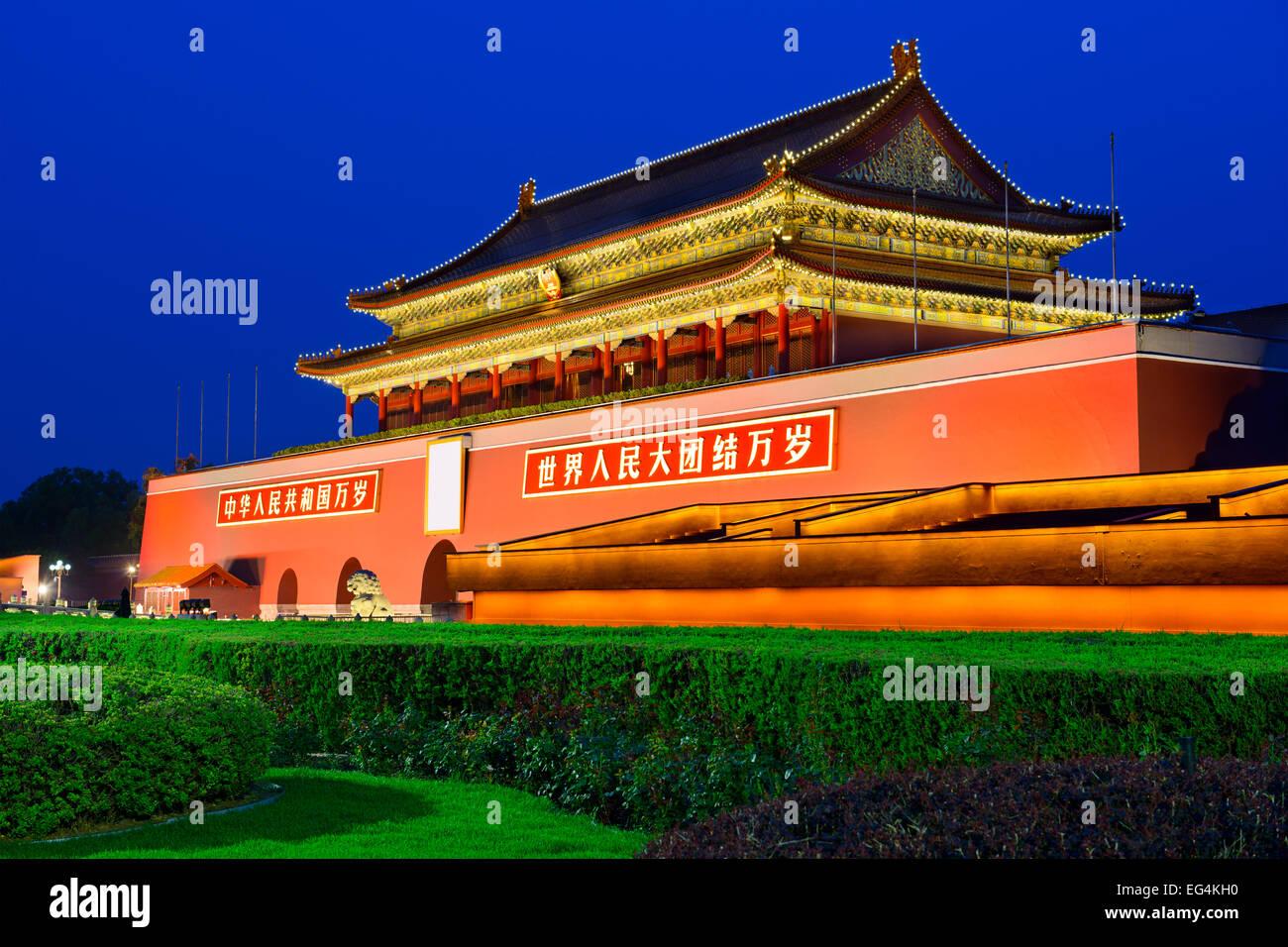 Beijing, China at Tiananmen Gate. Stock Photo