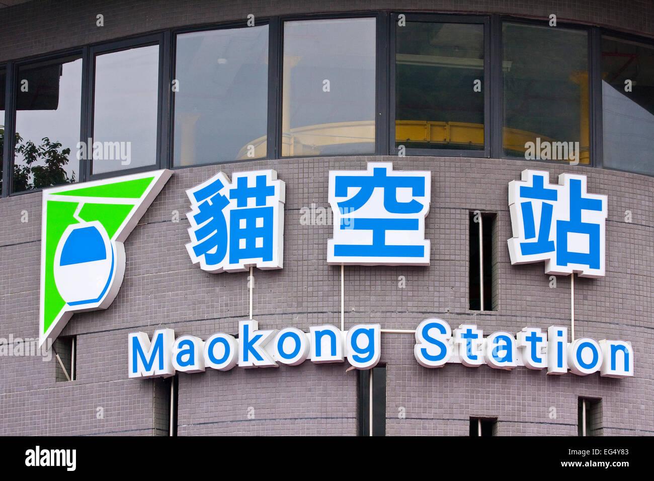 Cable car to Maokong -Teaplantation, Taipei, Taiwan, China, Asia - Stock Image
