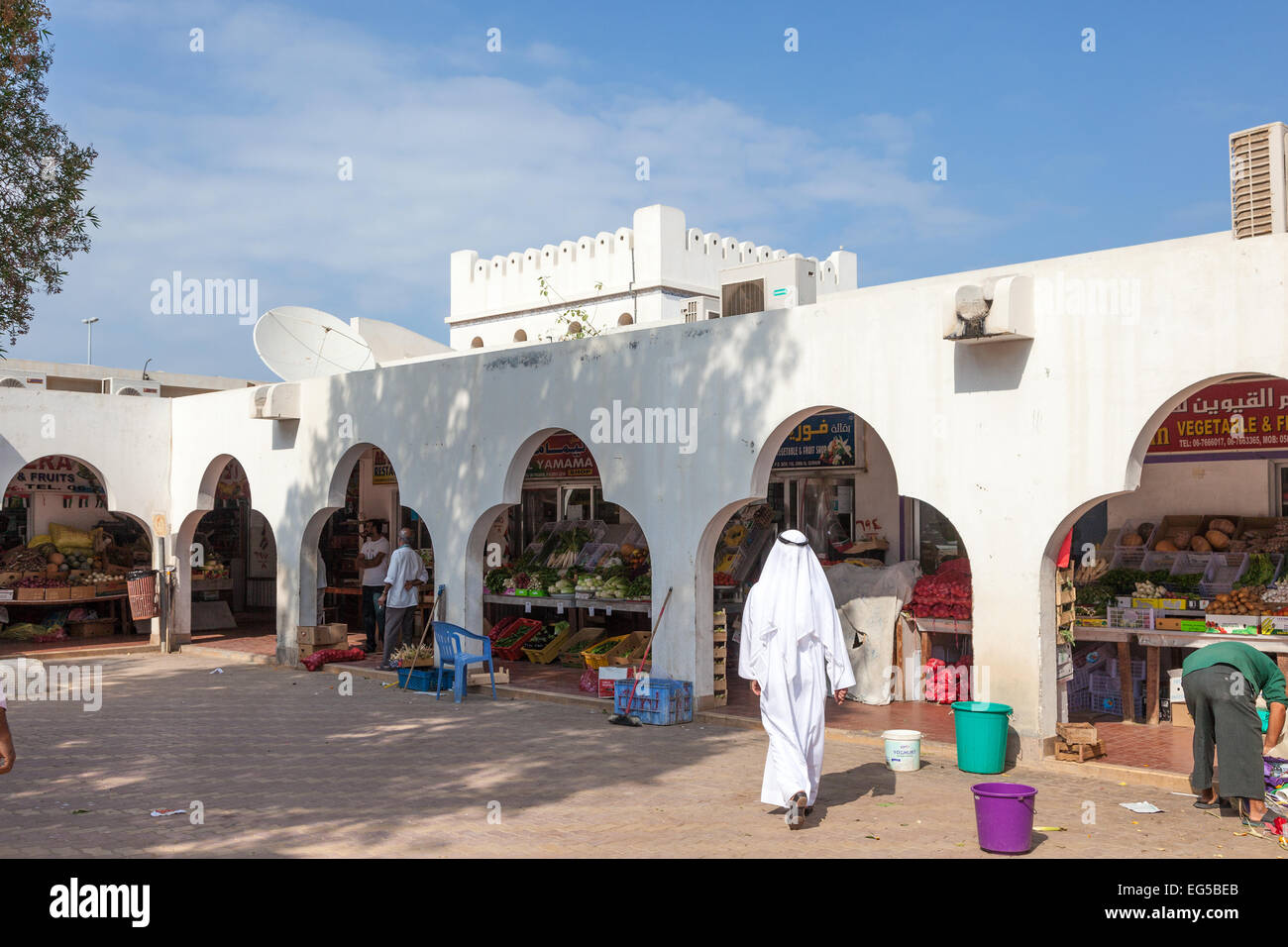 Fruit and vegetables market in the emirate of Ajman Stock Photo