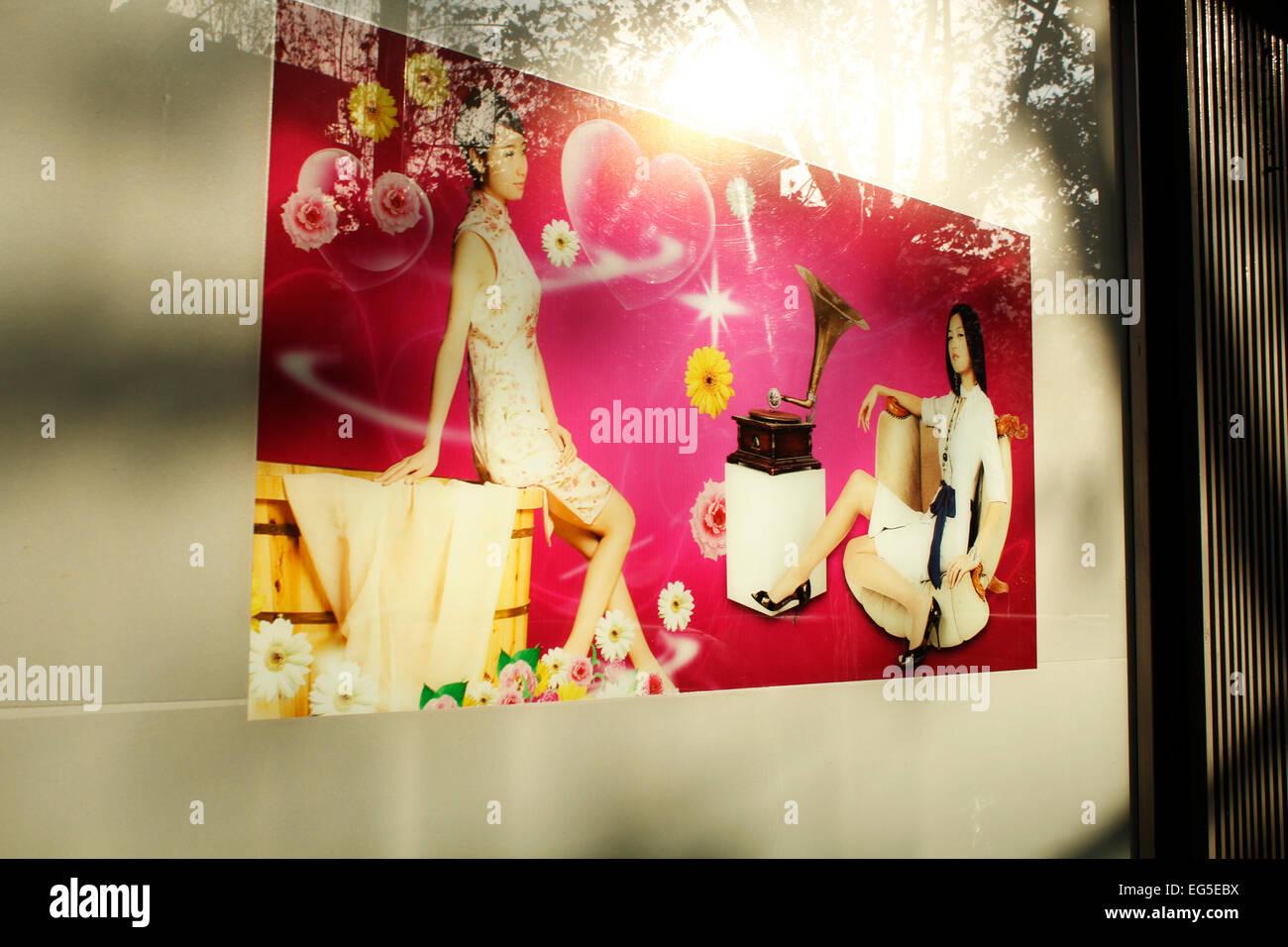 Chinese center massages shop window - Stock Image