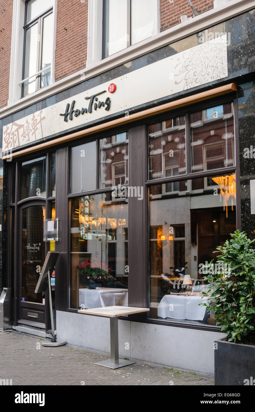 HanTing Cuisine Michelin Starred restaurant. Stock Photo