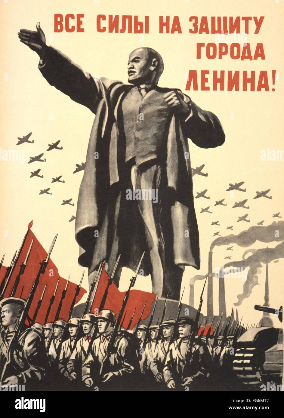 Soviet World War 2 poster by Dementii Shmarinov, 1941. 'All forces to the defense of the city of Lenin!' - Stock Image