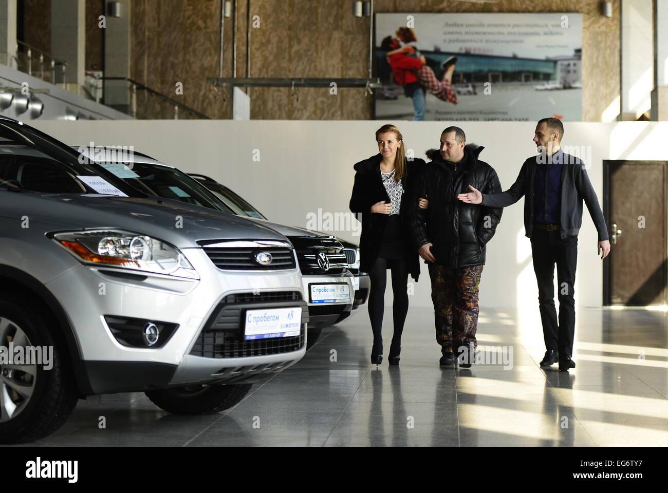 Vladivostok, Russia. 18th Feb, 2015. The Sumotori-Avtoport multi-functional car dealership in the former building - Stock Image