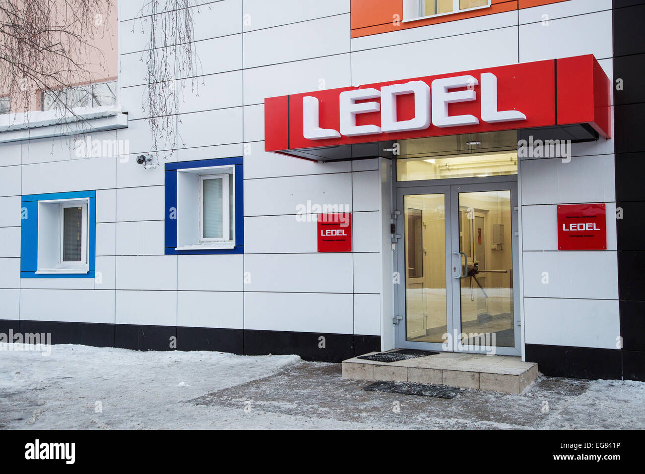 Kazan, Russia. 18th Feb, 2015. A view of the Ledel LED lamps manufacturing plant in Kazan. © Yegor Aleyev/TASS/Alamy - Stock Image