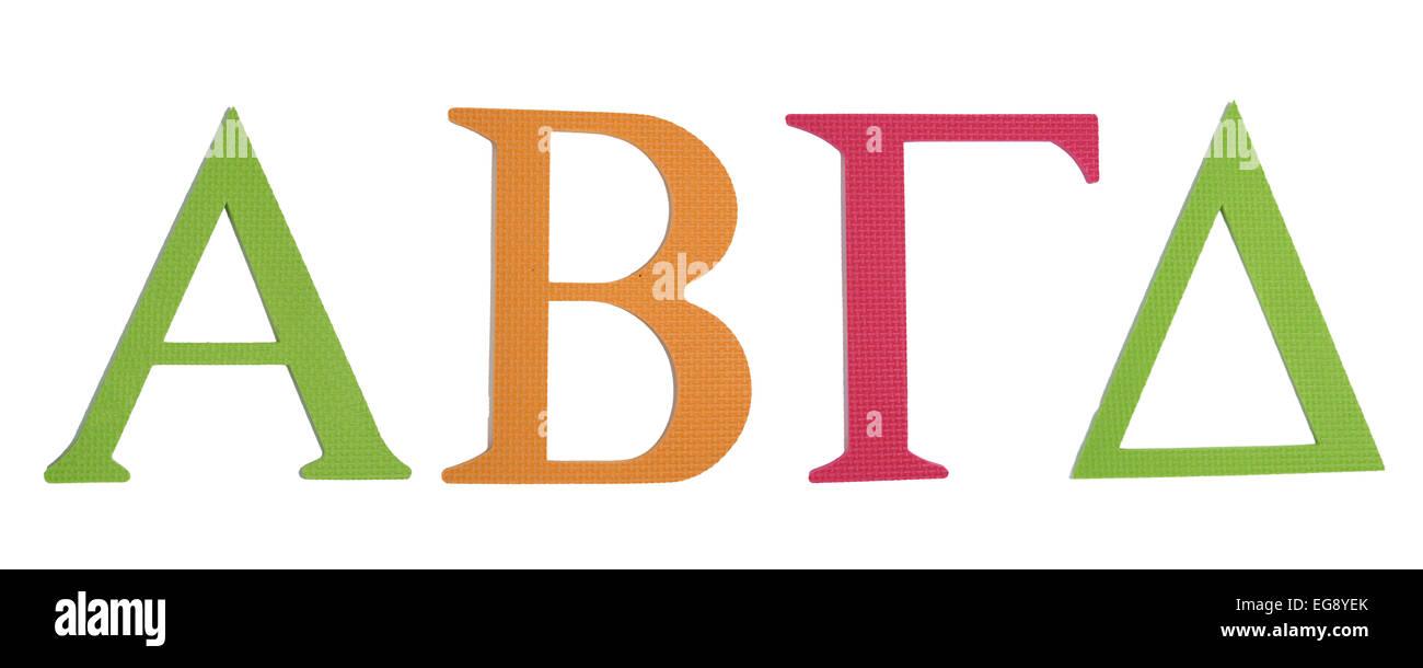 Colorful greek alphabet. Alpha, Bita, Gamma, Delta - Stock Image