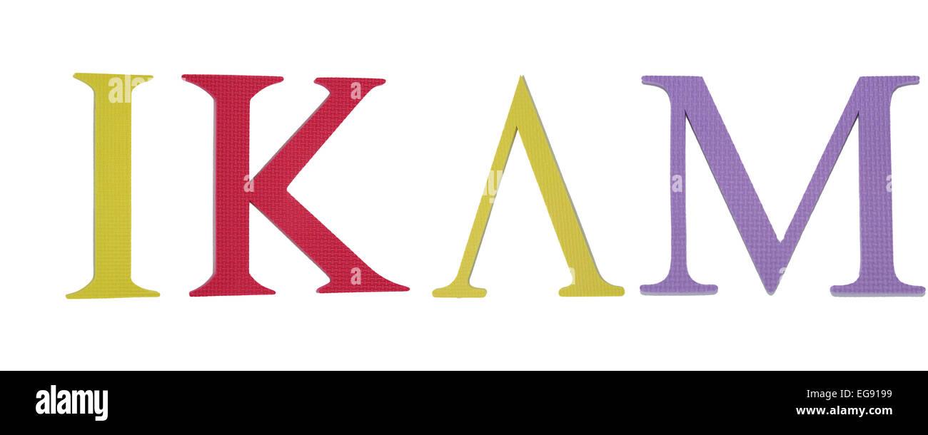 Colorful greek alphabet. Iota, Kappa, Lambda, Mu - Stock Image