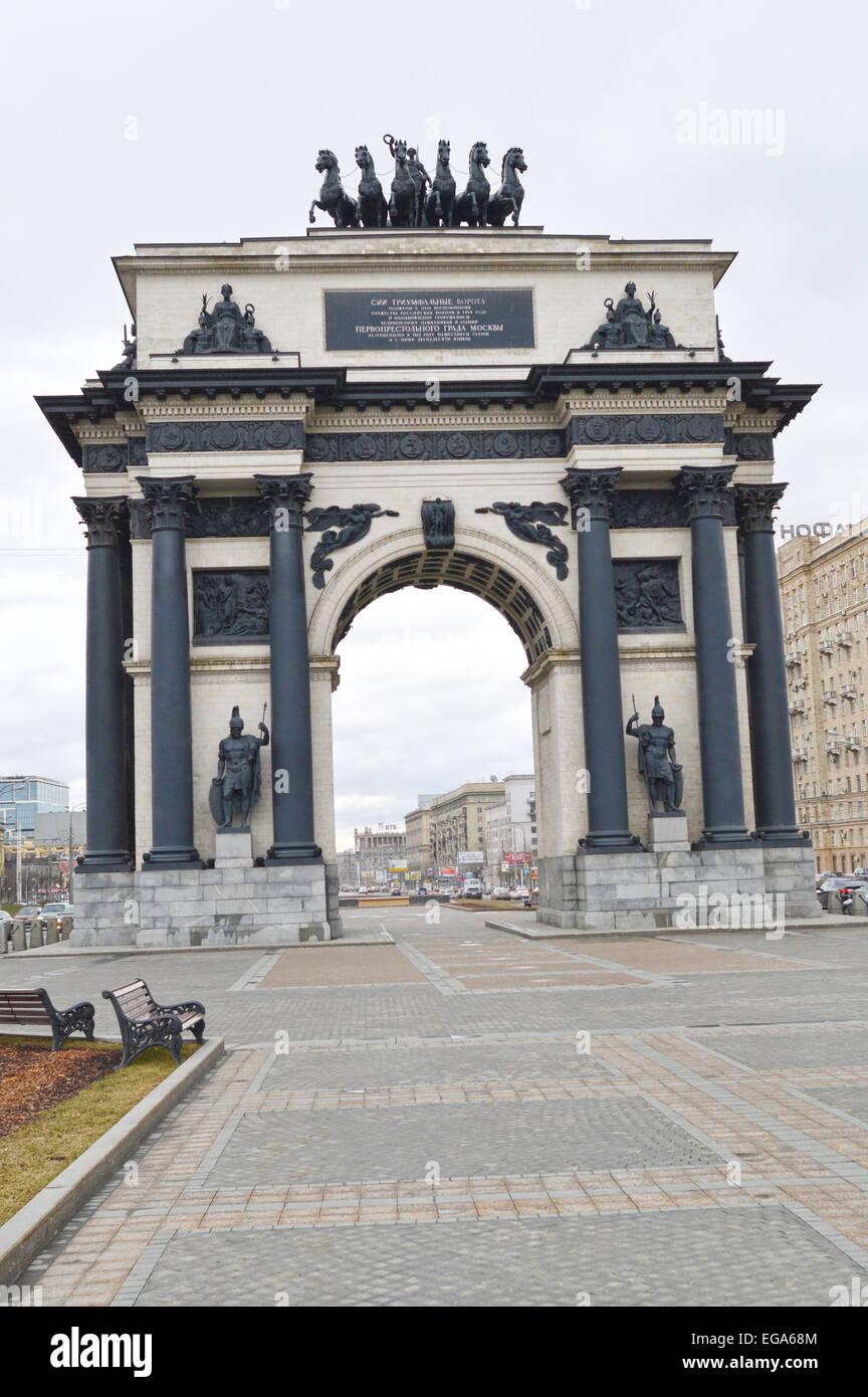 Arc de Triomphe. Triumphal Arch. Kutuzov Avenue. Moscow - Stock Image