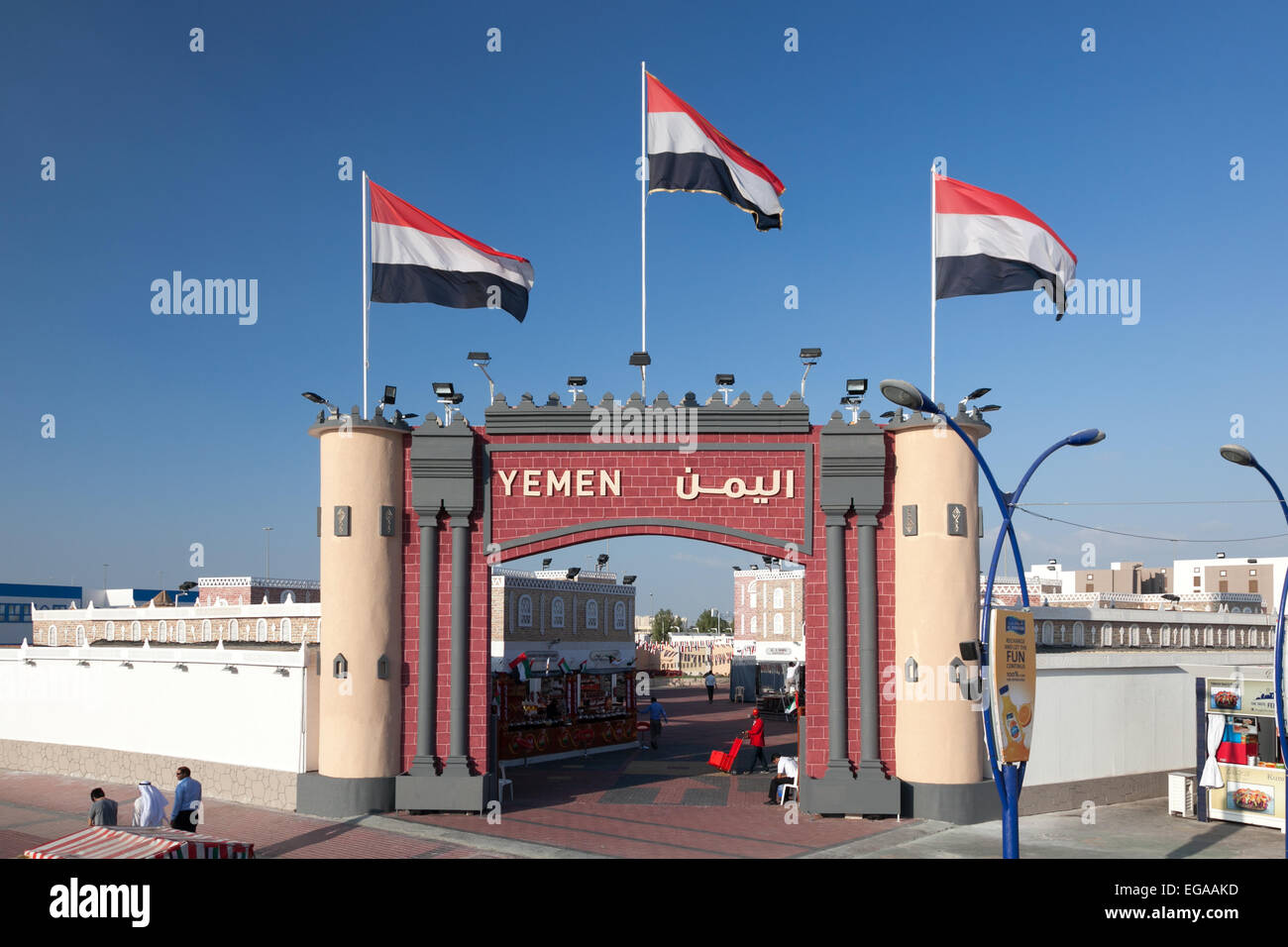 Yemen Pavilion at the Global Village in Dubai - Stock Image