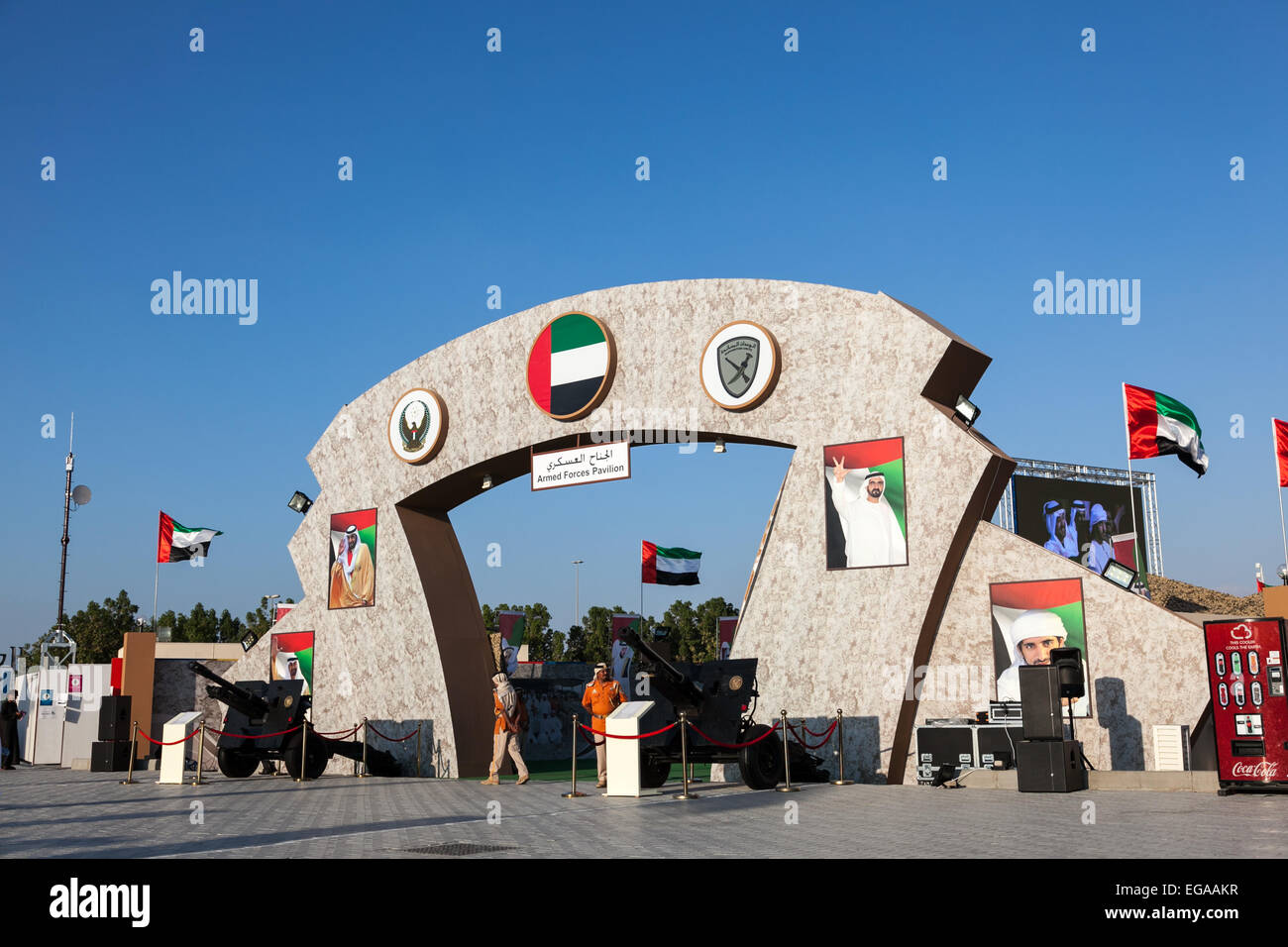 Armed Forces Pavilion at the Global Village in Dubai - Stock Image