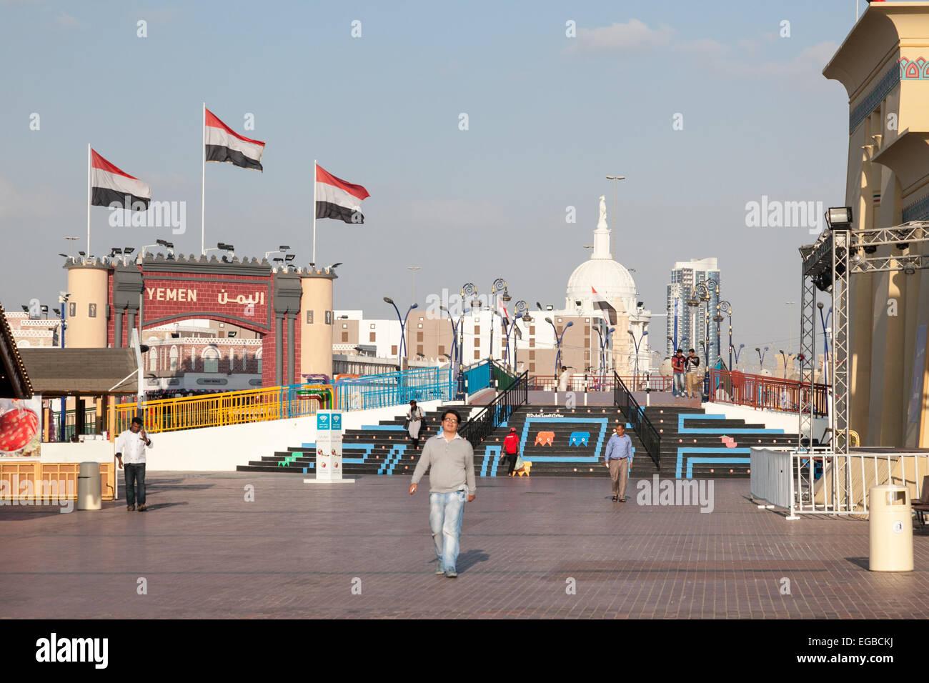 Yemen Pavilion at the Global Village in Dubai - Stock Image