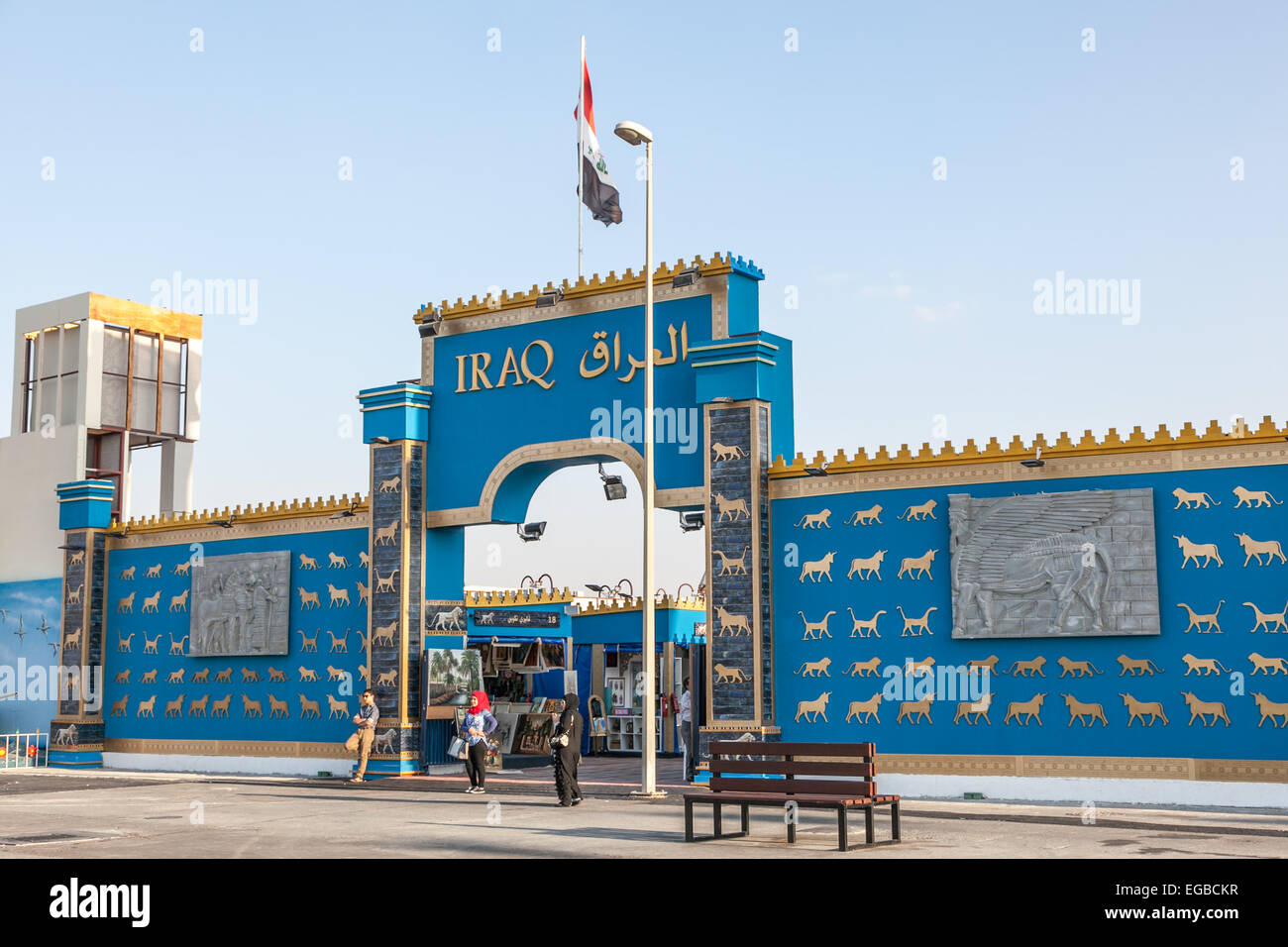 Iraq Pavilion at the Global Village in Dubai - Stock Image