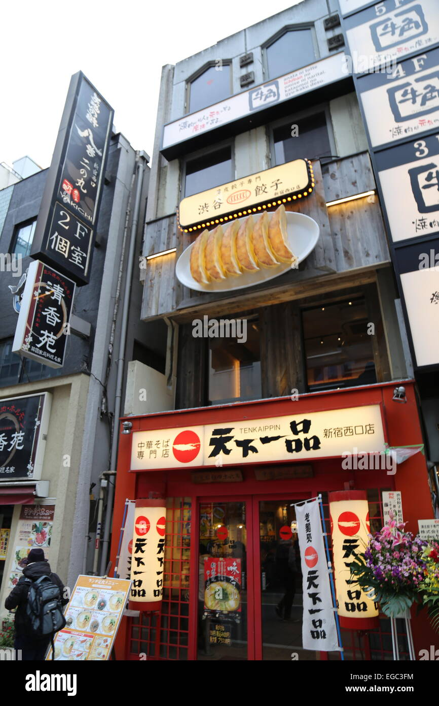 Japanese Restaurant Exterior In Tokyo Japan 2014 Stock Photo Alamy