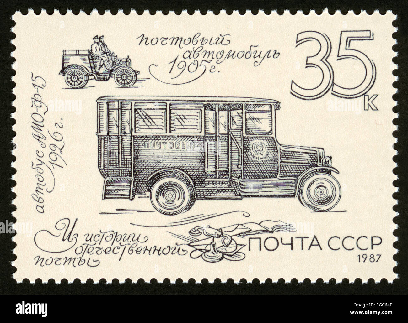 USSR,post mark,stamp,1987 year,postal car - Stock Image