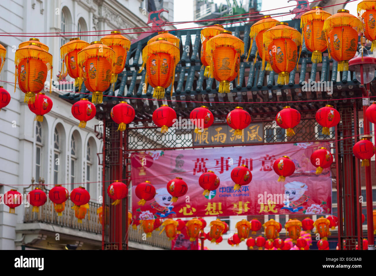 Lanterns in China town London fror new year celebrations. Stock Photo