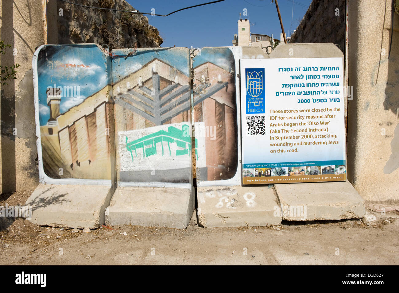 Roadblock on a small street in the center of Hebron on a street where the second intifada in 2000 - Stock Image