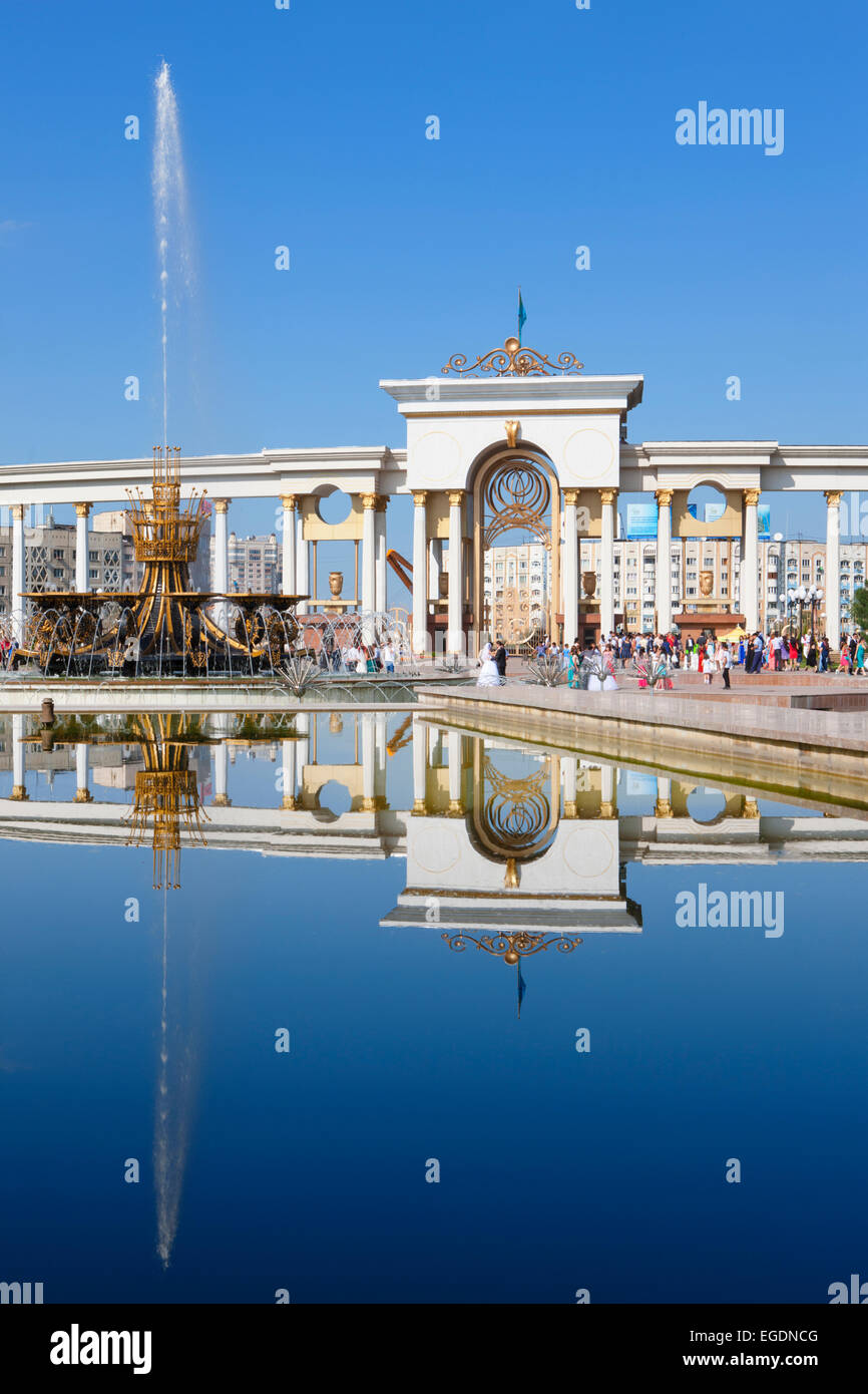 Fountains and Gate, First Presidents Park, Almaty, Kazakhstan - Stock Image