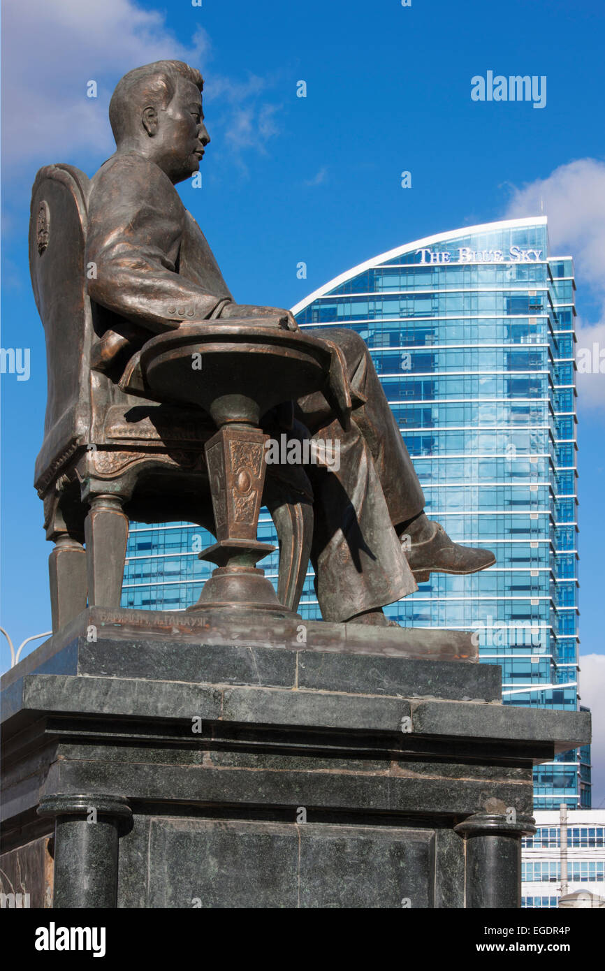 Statue of Tsedenbal, Ulaanbaatar, Mongolia Stock Photo