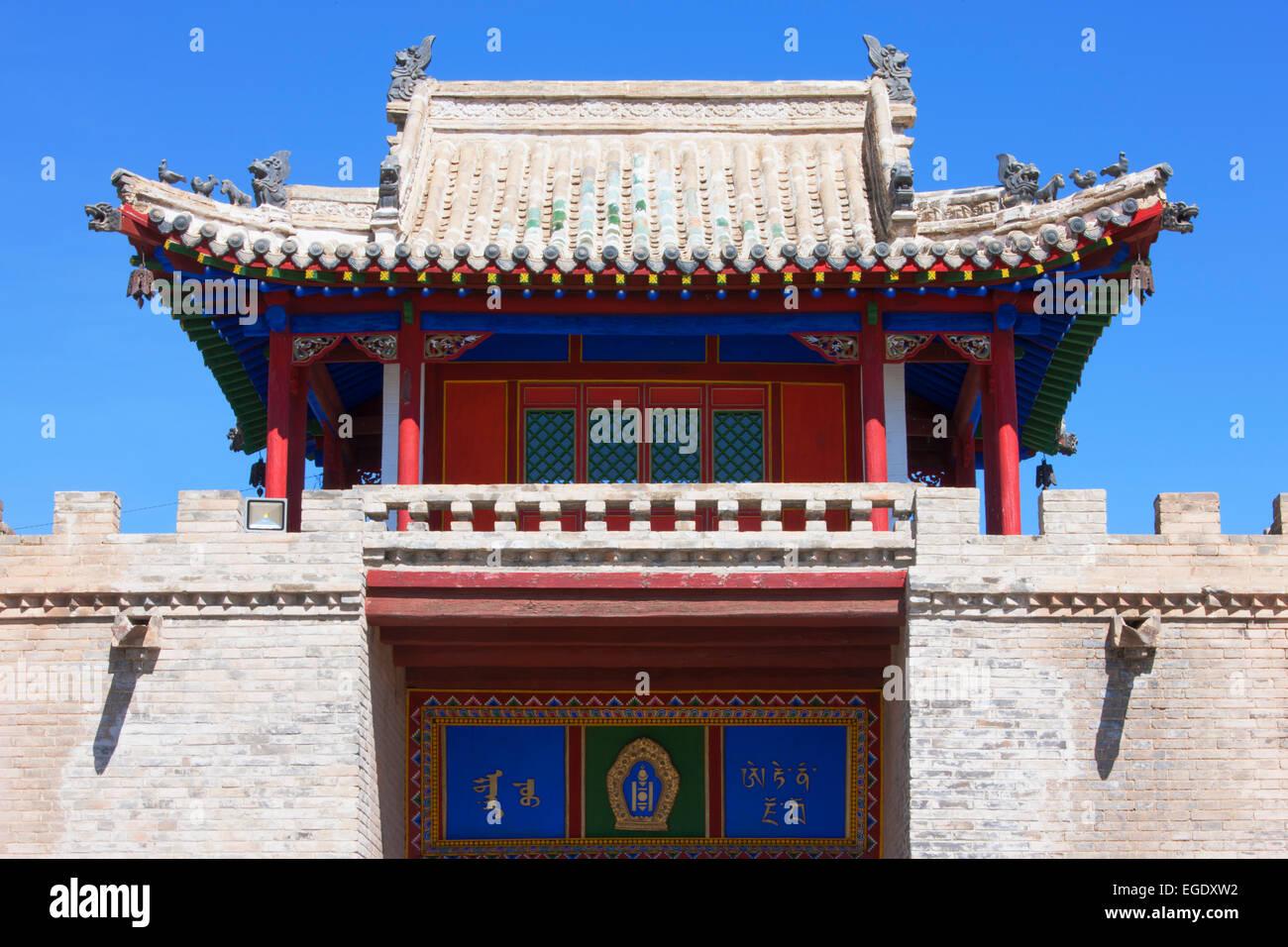 Entrance gate of Erdene Zuu Khiid, Kharkhorin, Ovorkhangai, Mongolia - Stock Image