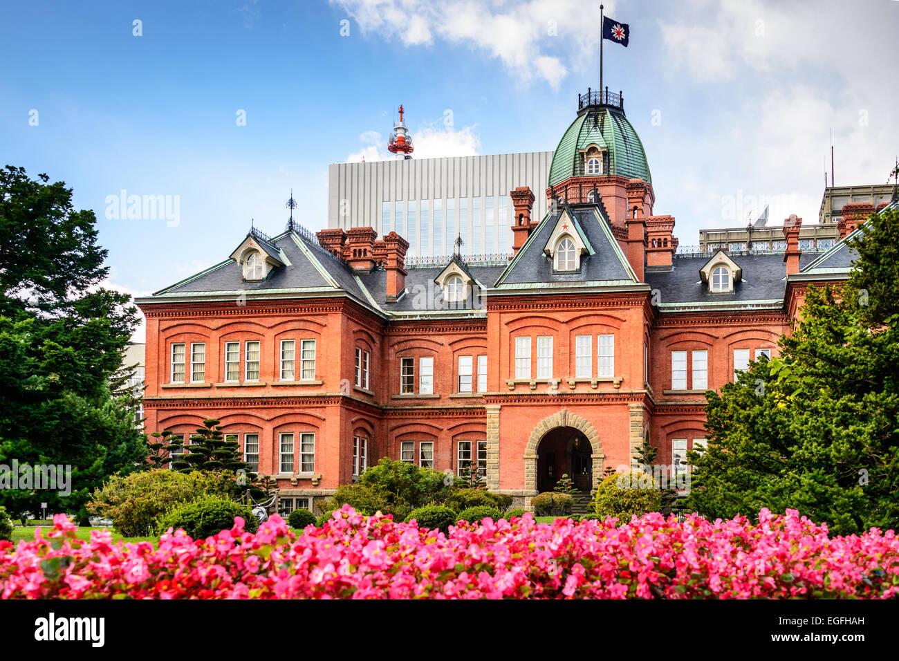 Former Hokkaido Government Office in Sapporo, Japan. - Stock Image