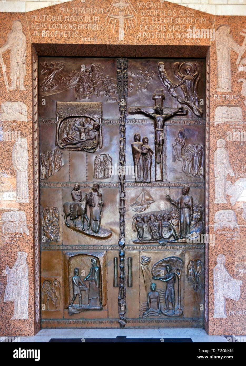Famous Bronze Doors of Annunciation Cathedral in Nazareth, Israel - Stock Image