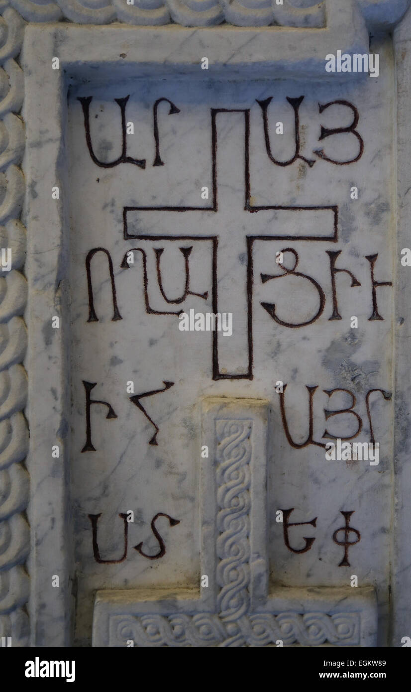 Stele with armenian inscription raised for the repose of the soul of Mechitar (year 1246). - Stock Image