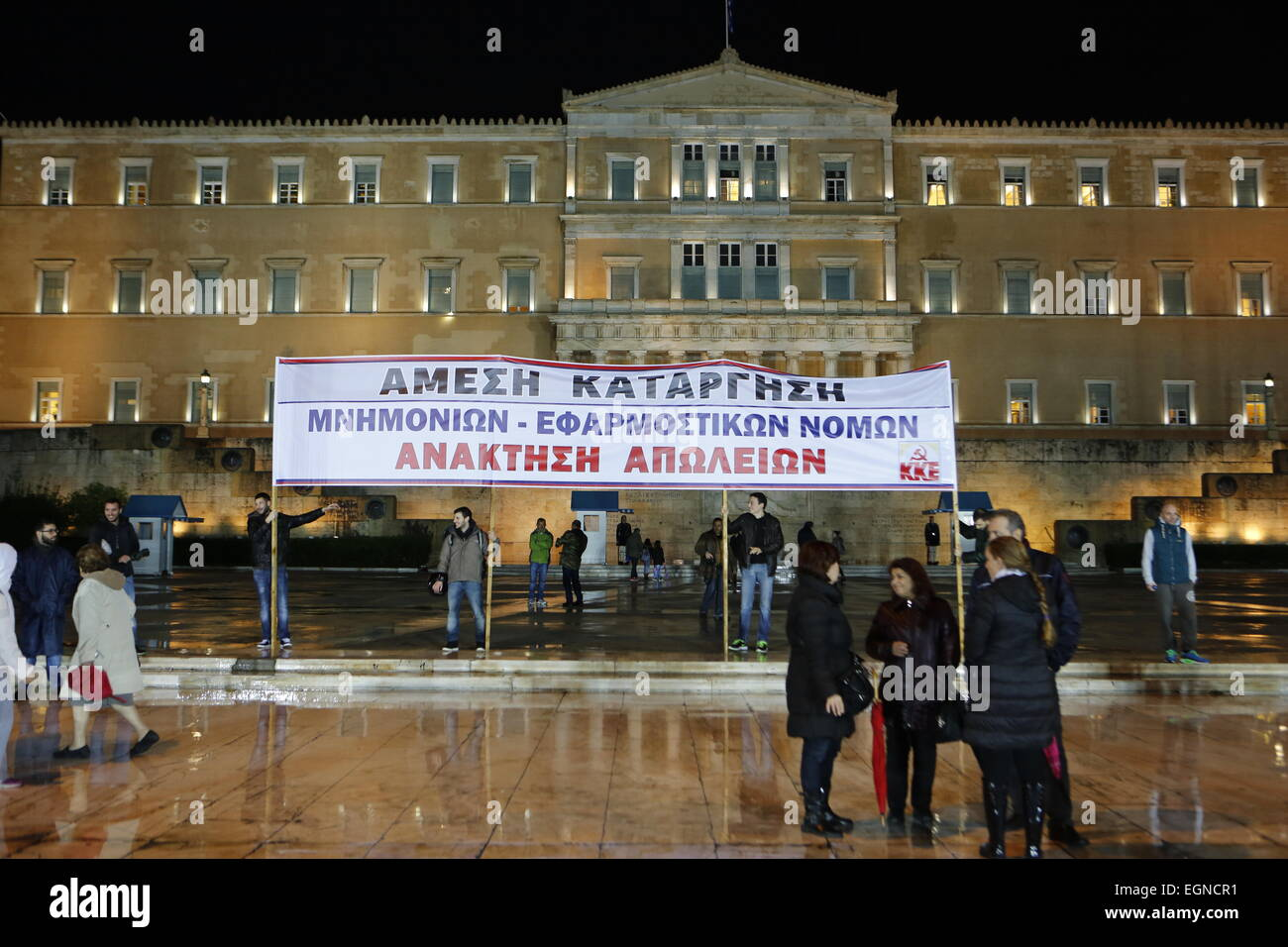 Athens, Greece. 27th Feb, 2015.  A banner stands outside the Greek Parliament, calling for withdrawal from the EU - Stock Image