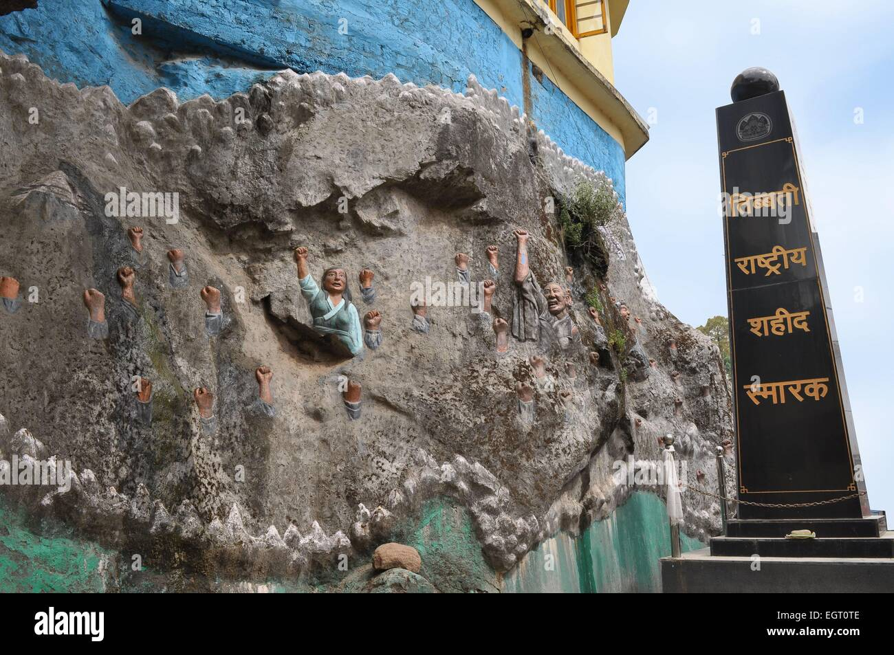 Tibet freedom and independance monument in Dharamsala - Stock Image