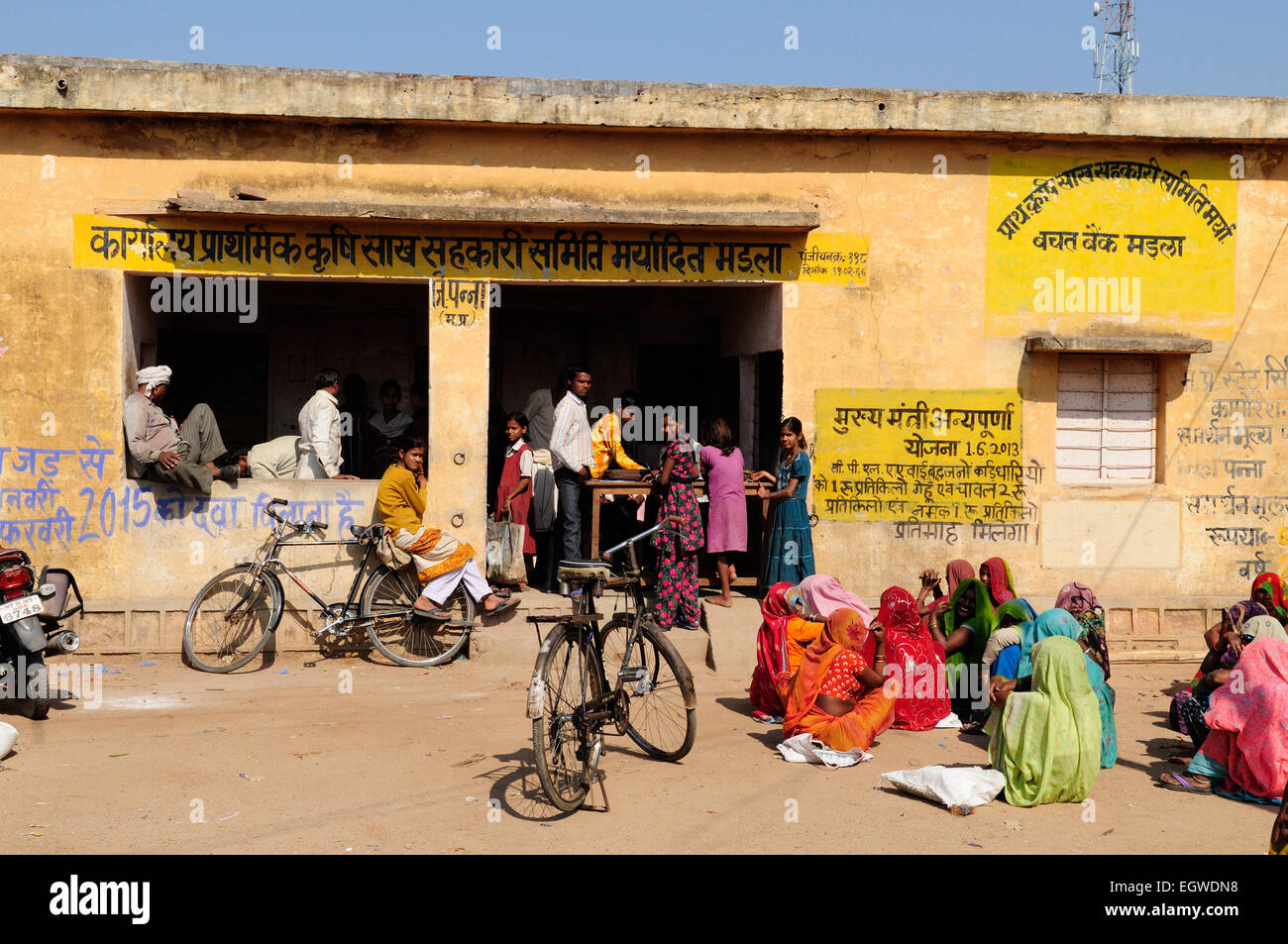 Indian food distribution center  for poor people Madhya Pradesh India - Stock Image