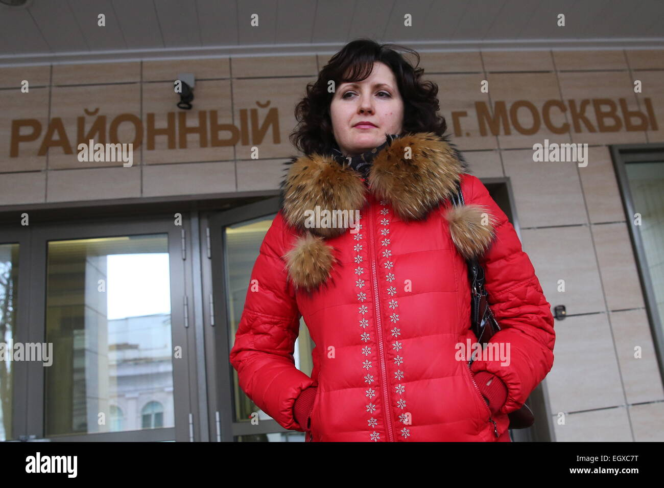 Moscow, Russia. 03rd Mar, 2015. Yelena Bushuyeva, the wife of a murdered police officer, at Moscow's Butyrsky - Stock Image